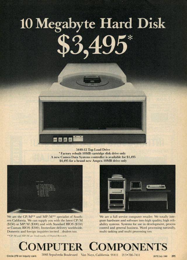 Vintage-Computer-Ad-1