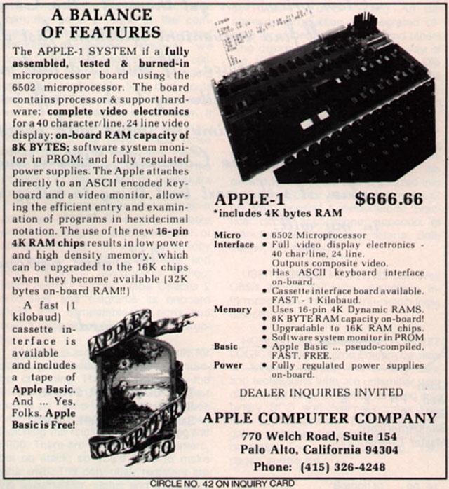 Vintage-Computer-Ad-11