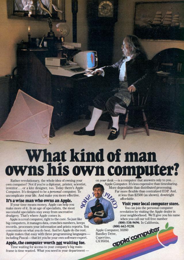 Vintage-Computer-Ad-27