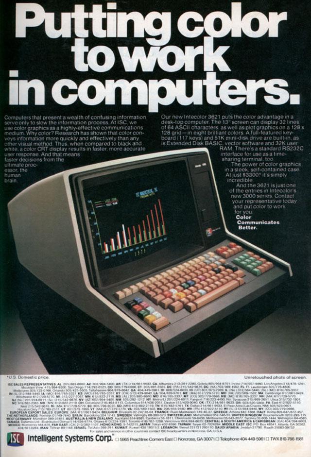 Vintage-Computer-Ad-30