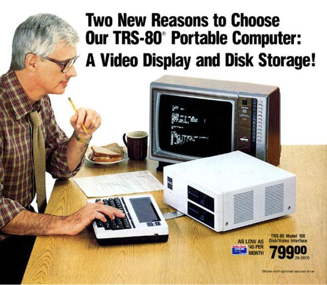 Vintage-Computer-Ad-33