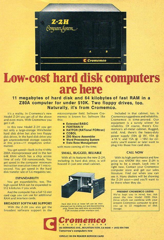 Vintage-Computer-Ad-5