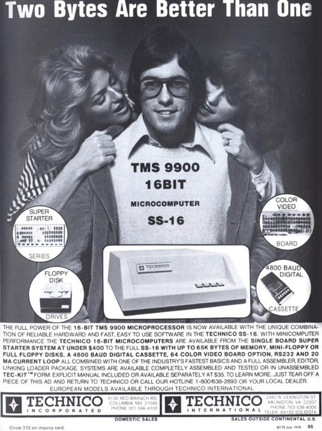 Vintage-Computer-Ad-8