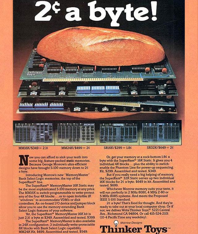 Vintage-Computer-Ad-9